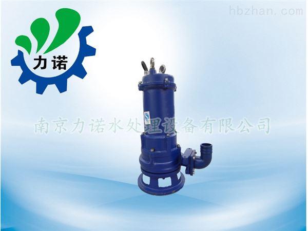 AF0.75双铰刀切割泵