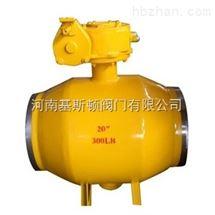 Q367PPL不锈钢固定式全焊接球阀