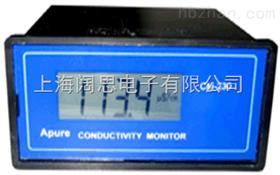 ES-201国产电导率Apure工业电导率在线监测仪