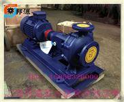 IS卧式单级离心泵 清水加压泵