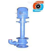 矿用污水泵 NL型液下泥浆泵 低转速液下泵