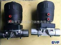 氣動焊接隔膜閥
