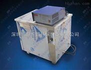 96升1200W 28KHz工业型五金除油超声波清洗机