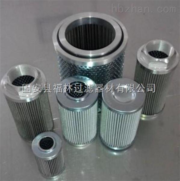REXROTH力士乐液压滤芯R928006872生产