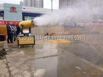 自动喷雾降尘机