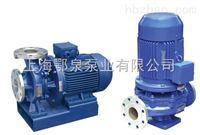 IHG/ISWH型不锈钢离心泵