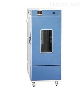 药品稳定性试验箱SHH-150SD