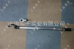 九江100N.m扭力扳手/SGTG-100扭力扳手