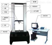 电脑控制电子万能试验机专业生产厂家