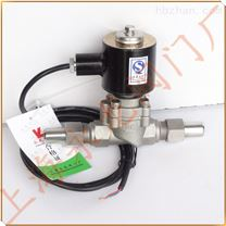 DC24V焊接式液氨专用电磁阀