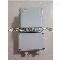 BAB-多相供电系统防爆变压器