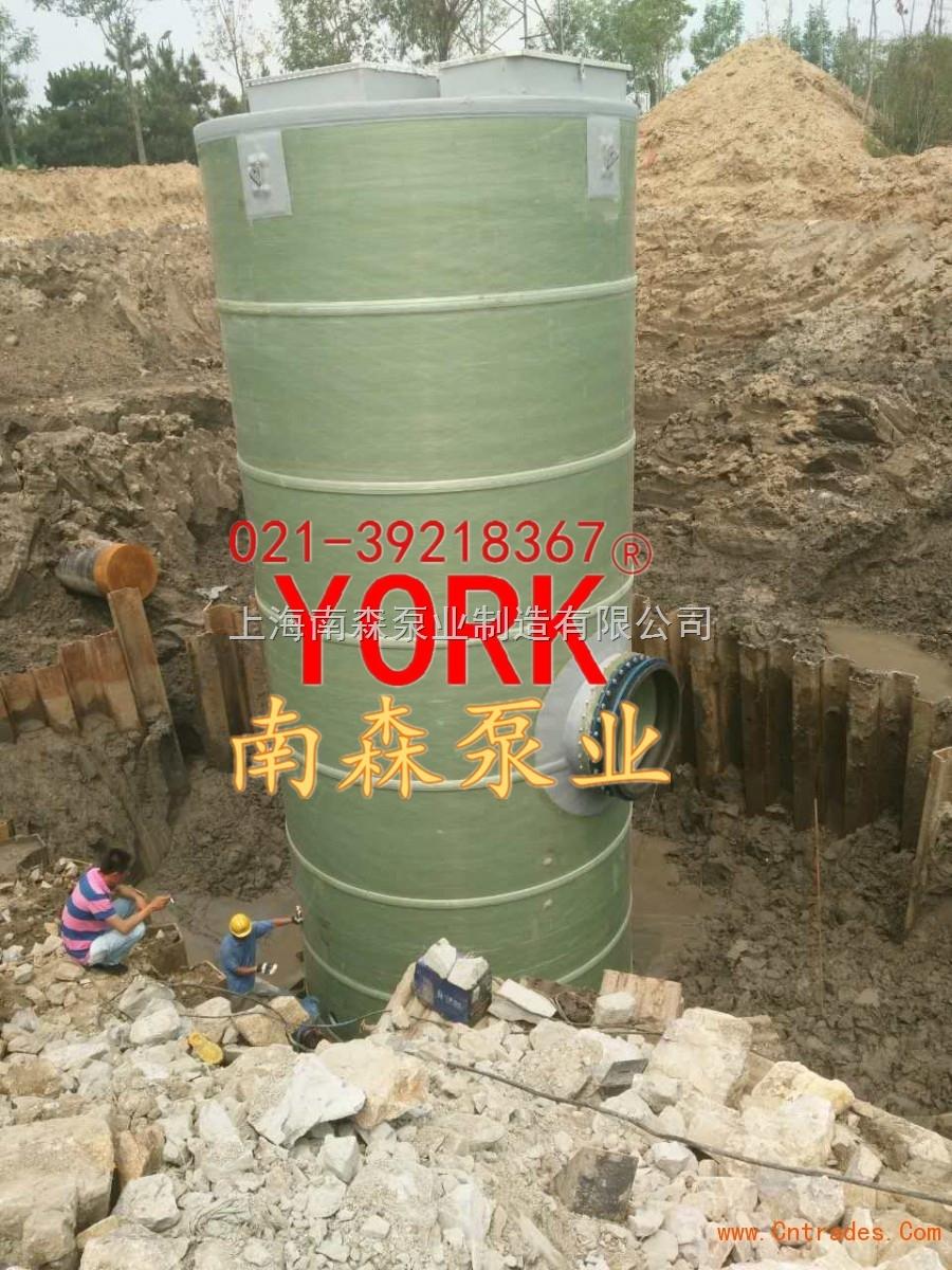 地埋式一体化智能预制泵站