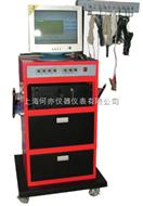 WFD-2000型发动机综合测试仪
