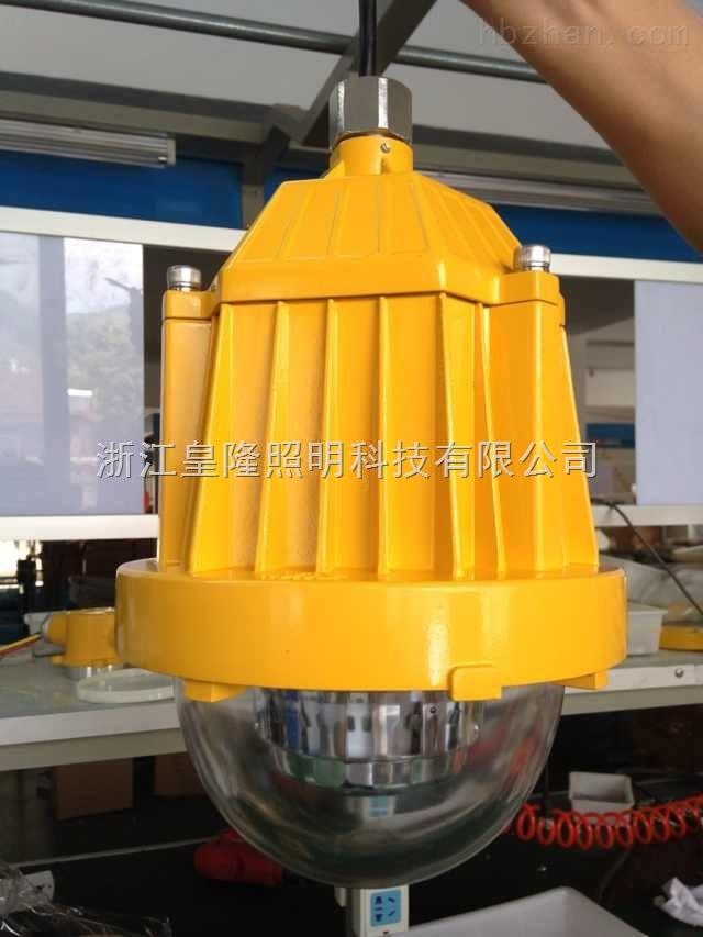 BPC8765吊挂式LED防爆平台灯