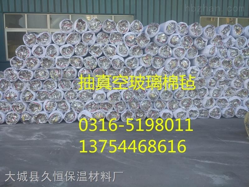 卷毡贴铝箔纸-钢结构屋面