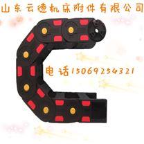 生產廠家直銷工程尼龍塑料橋式拖鏈 40*125型號齊全