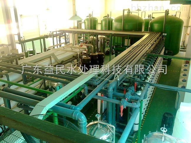 印染废水深度处置回用纳滤超滤反渗透膜处置系统工程