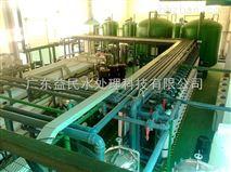 化纖紡織印染廢水處理超濾反滲透回用設備系統