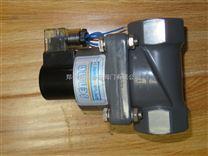 塑料耐腐蝕電磁閥