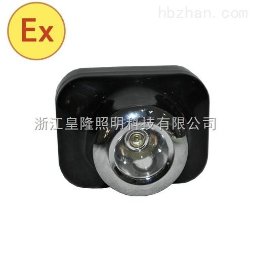 海洋王IW5110【厂家直销】固态泛光防爆头灯