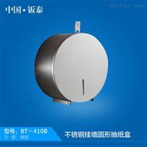 中国·钣泰不锈钢 圆型卷筒式纸巾盒擦手纸箱 挂式卫生间擦