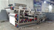 带式压滤机污泥压滤机