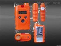手持式氧氣氣體檢測報警器O2氧氣檢測儀