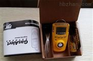 供应BW声光报警式GAXT-X手持式氧气检测仪