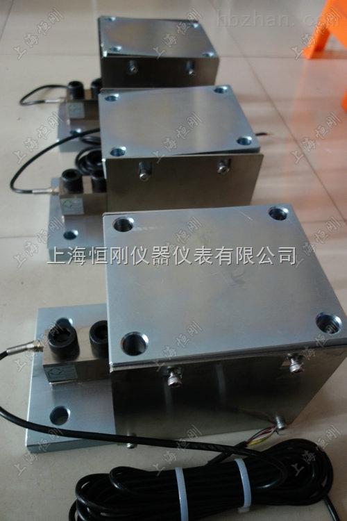 固定式称重传感器模块