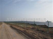 山地太阳能光伏电站简易围栏