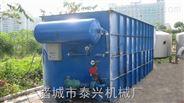 泰兴牌电解气浮装置厂家直销