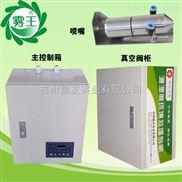 杭州工业加湿器厂家