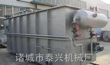 不锈钢平流式溶气气浮机