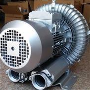 2QB630-SAH26-超聲波清洗設備專用高壓風機