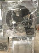 ZTF-7/G-960-1.5kw开关室专用智能型轴流风机