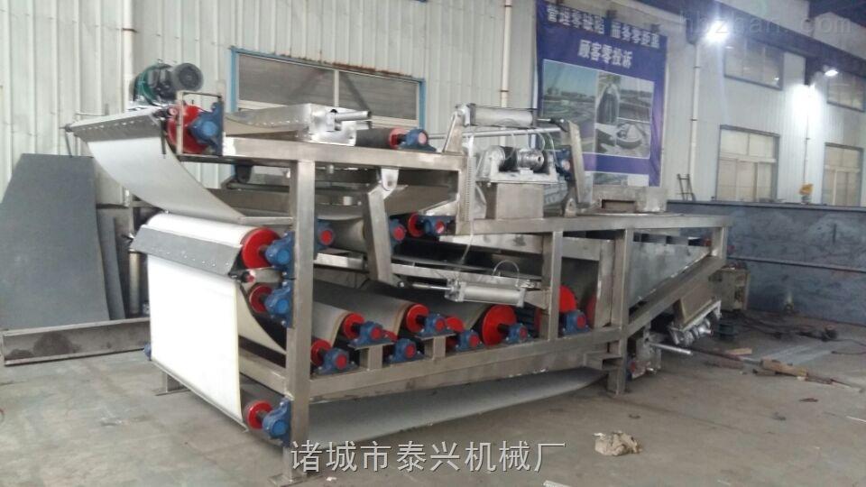 带式压滤机品质保证