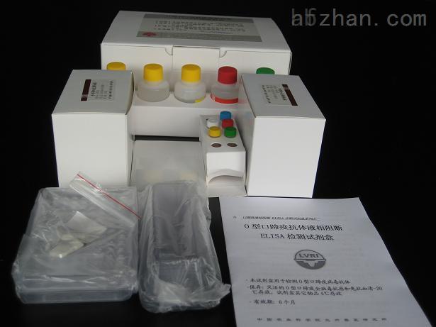 人质金属蛋白酶抑制因子 -1(TIMP-1)酶联免疫检测试剂盒