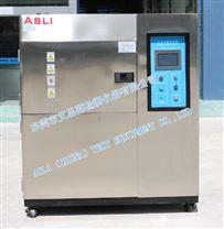 連接器三槽式冷熱衝擊試驗箱