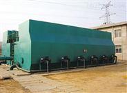 200t/d一体化生活污水处理装置