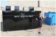 1m³/h生活污水處理一體化設備
