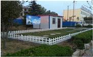 十吨农村污水处理设备