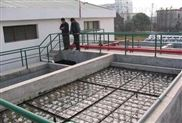 wsz-5地埋式汙水處理係統