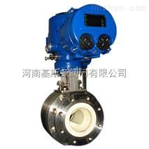 VQ941TC電動V型調節陶瓷球閥