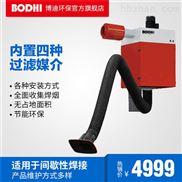 上海移动式焊接烟尘除尘器,焊烟净化器,烟尘处理设备专家博迪
