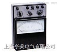 T19-mA交直流毫安表0.5级