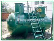 涂装废水处理设备专卖