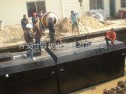 陕西活性污泥污水处理设备型号