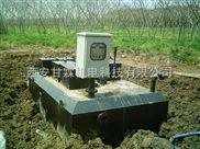 陕西学校污水处理设备经销商