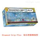 Microflex Diamond Grip plus钻石把握型优质乳胶手套