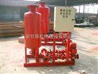 CCCF认证消防水泵星三角柜